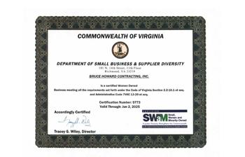 swam certificate